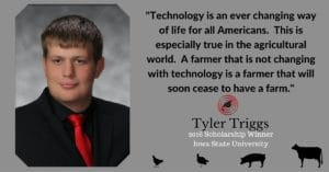 2016 Tyler Triggs Application Essay